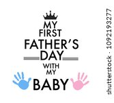 my first father's day greeting ... | Shutterstock .eps vector #1092193277