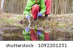 scientist ecologist in the... | Shutterstock . vector #1092201251