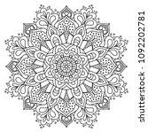 vector flower mandala for... | Shutterstock .eps vector #1092202781