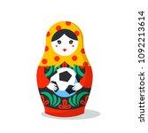 russian matrioshka. russia... | Shutterstock .eps vector #1092213614
