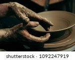 process of making the ceramic... | Shutterstock . vector #1092247919