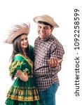 young brazilian couple wearing... | Shutterstock . vector #1092258599