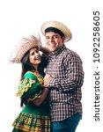 young brazilian couple wearing...   Shutterstock . vector #1092258605