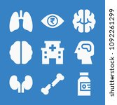 set of 9 medical filled icons... | Shutterstock .eps vector #1092261299