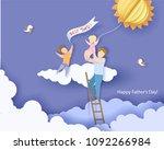 handsome man with his children... | Shutterstock .eps vector #1092266984