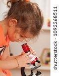 girl  learning at kindergarten... | Shutterstock . vector #1092268511