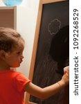 girl  learning at kindergarten... | Shutterstock . vector #1092268529