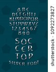 soccer top hand drawn cyrillic...   Shutterstock .eps vector #1092273827