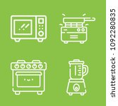cooking icon set   outline... | Shutterstock .eps vector #1092280835