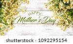 miniature daisies or bellium...   Shutterstock . vector #1092295154