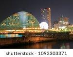 may 17 2018 kobe  japan   kobe... | Shutterstock . vector #1092303371