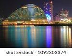 may 17 2018 kobe  japan   kobe... | Shutterstock . vector #1092303374