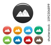 snow peak icon. simple... | Shutterstock .eps vector #1092306899