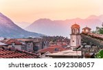 beautiful skyline of historic...   Shutterstock . vector #1092308057