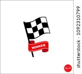 checkered racing flag icon.... | Shutterstock .eps vector #1092310799