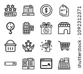 outline commerce icon set such... | Shutterstock .eps vector #1092312371