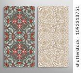 vertical seamless patterns set  ...   Shutterstock .eps vector #1092313751
