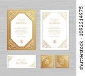 luxury wedding invitation or...   Shutterstock .eps vector #1092314975