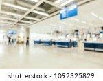 abstract blur furniture... | Shutterstock . vector #1092325829
