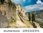 fortress of klis outside city... | Shutterstock . vector #1092332591