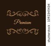 ornate swirly frame  decorative ... | Shutterstock .eps vector #1092345434