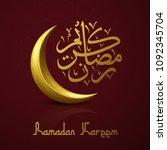 ramadan kareem greeting card... | Shutterstock .eps vector #1092345704