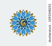 eid mubarak islamic crescent... | Shutterstock .eps vector #1092348251