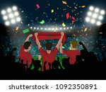 group of supporter hold morocco ... | Shutterstock .eps vector #1092350891