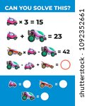 system of equations with cars....   Shutterstock .eps vector #1092352661