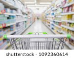 supermarket aisle with empty... | Shutterstock . vector #1092360614