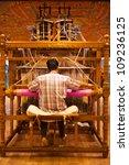 tirunelveli  india   december 9 ... | Shutterstock . vector #109236125