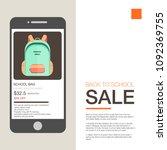 back to school backpack... | Shutterstock .eps vector #1092369755
