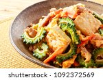 goya champuru bitter melon stir ... | Shutterstock . vector #1092372569