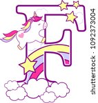 Initial F With Cute Unicorn An...