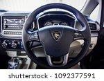 putrajaya  malaysia  february...   Shutterstock . vector #1092377591