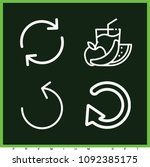 set of 4 refresh outline icons...