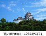japan karatsu castle | Shutterstock . vector #1092391871