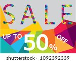 sale banner. colorful discount... | Shutterstock .eps vector #1092392339