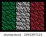 italian national flag flat... | Shutterstock .eps vector #1092397115