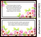 vintage delicate invitation... | Shutterstock .eps vector #1092414821