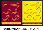 set of icons wind  speed ... | Shutterstock .eps vector #1092417071