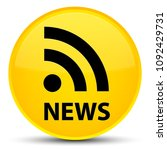news  rss icon  isolated on...   Shutterstock . vector #1092429731