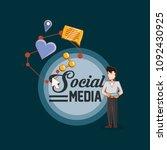 social media design | Shutterstock .eps vector #1092430925