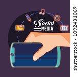 social media design | Shutterstock .eps vector #1092431069