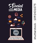 social media design | Shutterstock .eps vector #1092431075