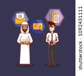social media design | Shutterstock .eps vector #1092431111