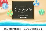 advertising sales banner with... | Shutterstock . vector #1092455831