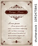 vintage frame with beautiful... | Shutterstock .eps vector #1092475841