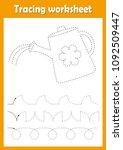 preschool or kindergarten... | Shutterstock .eps vector #1092509447