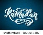 ramadan kareem typography with... | Shutterstock .eps vector #1092513587